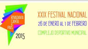 Logo-Festival2015