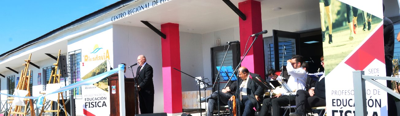 Centro de Educacion Superior Dr Enrique Gaviola 1