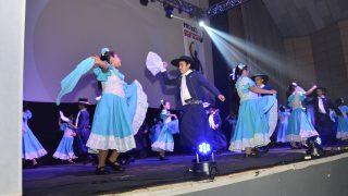 Mendodanza en Rivadavia